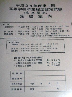 konin-catalog.jpg